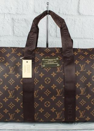 Дорожная сумка, саквояж 366 коричневая с логотипом3 фото