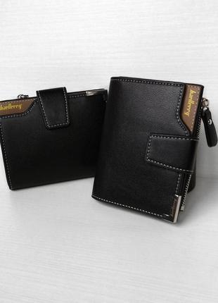 Маленький мужской кошелек wallet baellerry