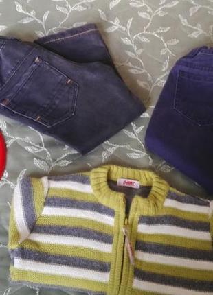 Теплий светрик і джинси утеплені