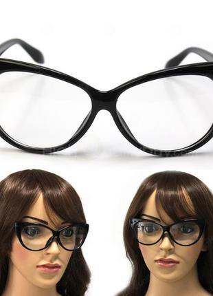 Имиджевые очки кошачий глаз или лисички