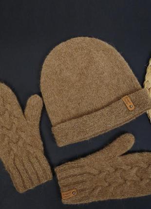 Мужская шапка и варежки вязаный набор зима альпака ручная работа