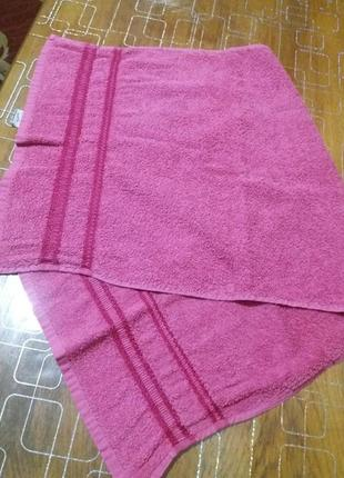 Махровое полотенце 50 на 100см