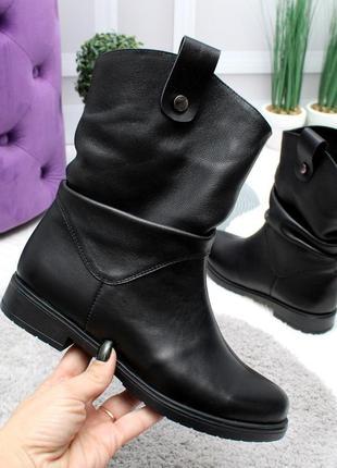 Продам красивые и удобные кожаные сапожки 36 размера
