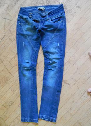 Продам джинсы bershka.