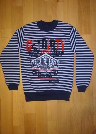 Джемпер ( кофта, свитер ) для мальчика