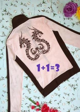 🎁1+1=3 стильная розовая кофта бомбер на замке fishbone, размер 46 - 48