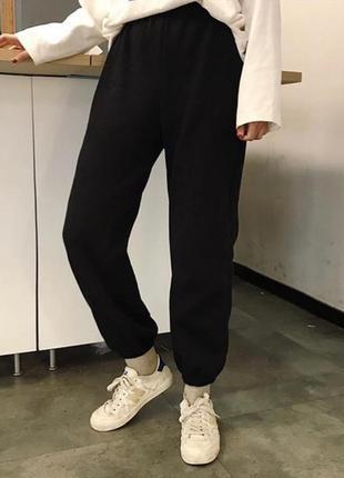 Черные повседневные штаны на флисе,джоггеры,спортивные штаны на высокой посадке