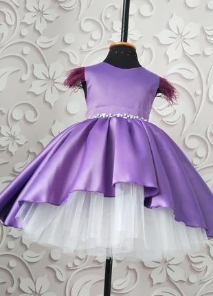 Фіолетова дитяча сукня на випуск