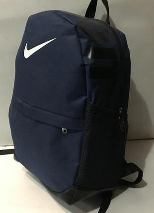 Спортивный, городской рюкзак. отличная цена!