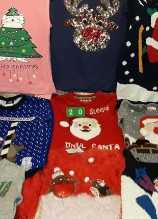 Новогодние свитерки