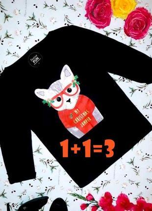 🎁1+1=3 крутой черный свободный свитер оверсайз с котиком festive fun, размер 44 - 46