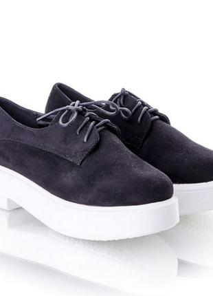 Стильные туфли на утолщенной подошве