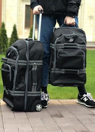 Дорожная сумка на колесах с выдвижной ручкой комплект