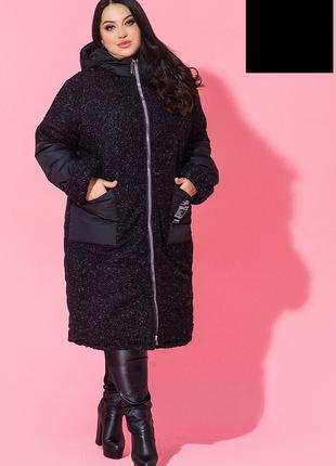 Куртка женская удлиненная размеры: 52-66