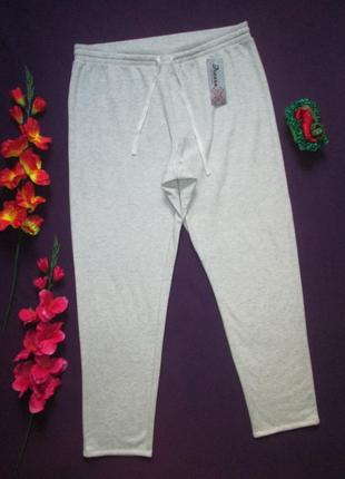 Классные трикотажные меланжевые теплые с начесом спортивные штаны высокая посадка brezza