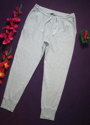 Суперовые трикотажные меланжевые стрейчевые спортивные штаны с манжетами tcm tchibo