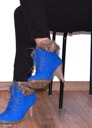Стильные ботиночки queentina 39 разм