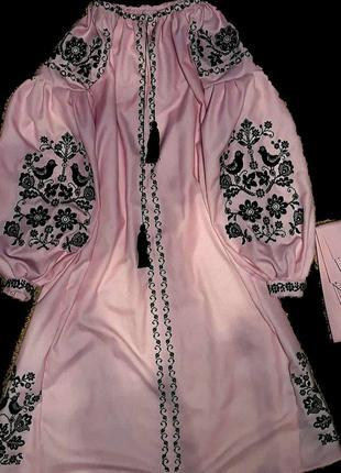 Плаття в стилі бохо