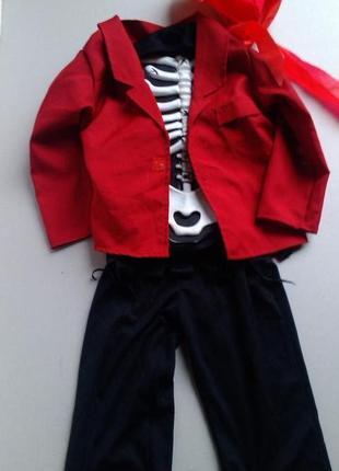Костюм пирата разбойника продажа