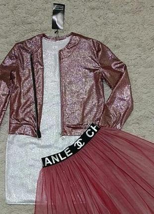 Нарядный и очень красивый костюм 3: платье с серебрянным напылением, бомпер+юбка фатиновая
