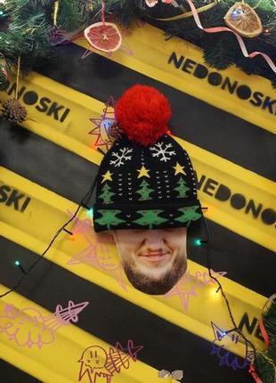 Новогодняя шапка с помпоном снежинки,елки