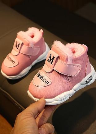 Розовые зимние кроссовки, ботинки на меху
