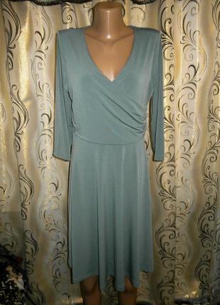 Элегантное женское платье bonprix
