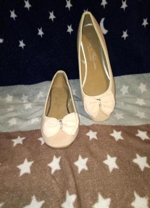 Пудровые балетки,туфли