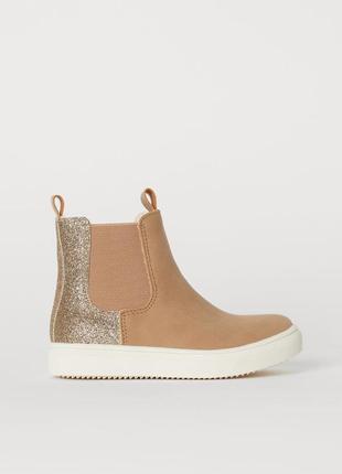 Ботинки, челси, золото