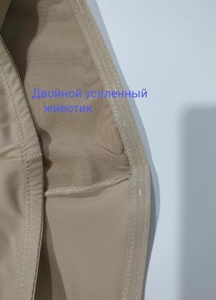 Утягивающие трусы с высокой посадкой корректирующие (модель 2101)8 фото