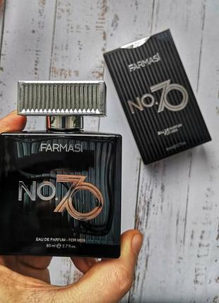 Чоловічі парфуми no.70