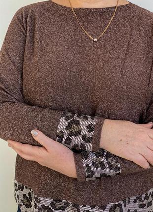 Нарядный свитер люрекс большие размеры