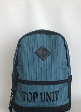 Рюкзак городской текстильный
