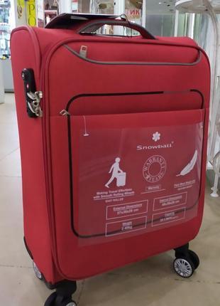 Ручная кладь,маленький чемодан,премиум!