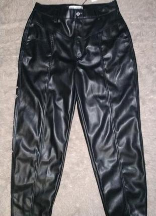 Кожанные брюки zara искусственная кожа