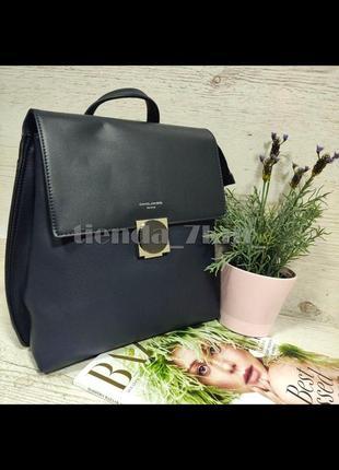 Городской женский рюкзак david jones sk9208 синий