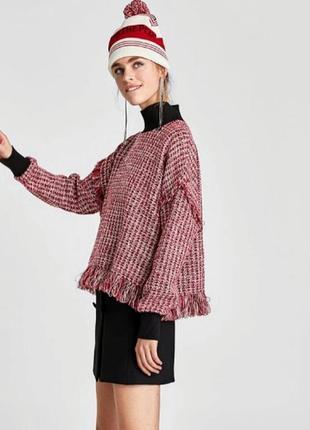 Zara стильный твидовый свитер с бахромой оверсайз