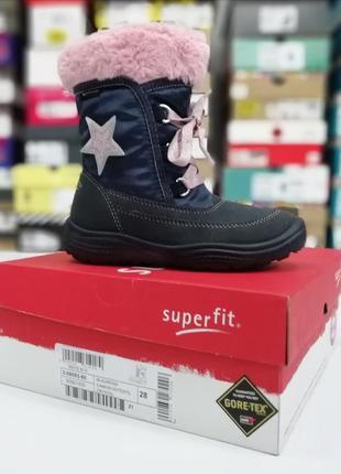 Сапоги відомого бренда superfit - оригінал!