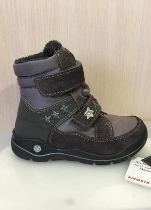 Сапожки ботинки зимние черевики термо ricosta sympa-tex р.29 (19см)