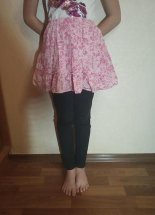 Юбка розовая хлопок