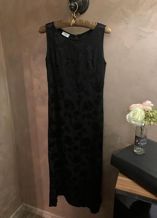 Чорна сукня- сарафан