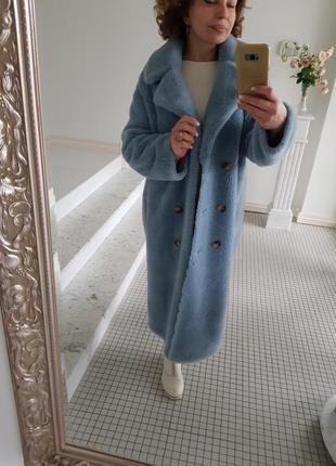 Скидка! шуба нежно -голубая из натурального 100% овчины стриженный мех овцы