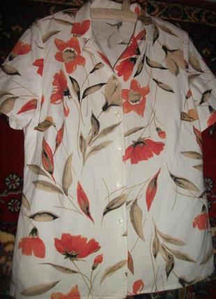 Рубашка в цветы canda