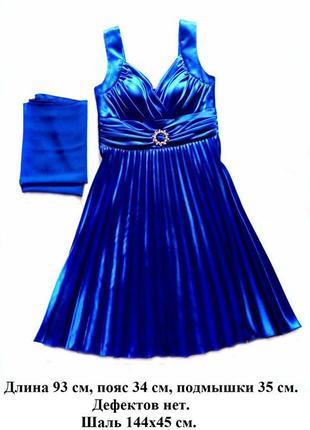 Выпускное платье или на важное мероприятие (на свадьбу) + туфли
