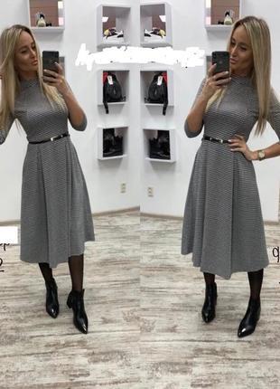 Платье трикотажное с поясом ✨✨✨