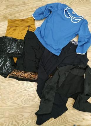 Продам 6 вещей: брюки, две атласных юбки, атласное болеро, латексные шорты, брюки