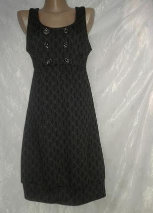 Трикотажное платье -сарафан, s.