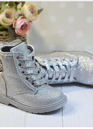 Супер ботиночки еврозима