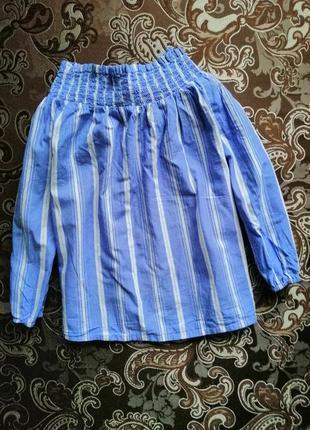 Блуза голубая в полоску рубашка со спущенными плечами катон
