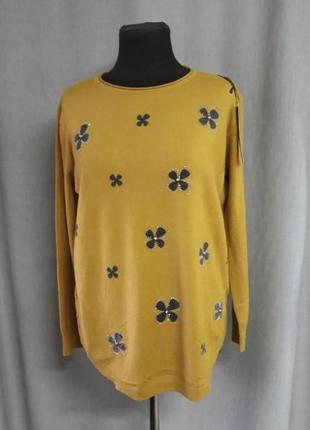 Удлинённый свитер hostar горчичного цвета